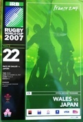 Rugby World Cup 2007 Programmes