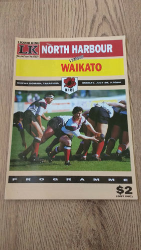 North Harbour v Waikato July 1991 Rugby Programme
