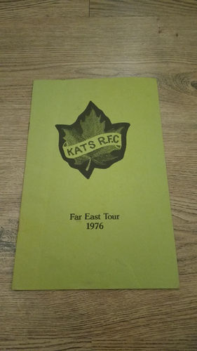 KATS (Canada) Far East Tour 1976 Brochure