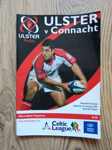 Ulster v Connacht Jan 2005 Rugby Programme