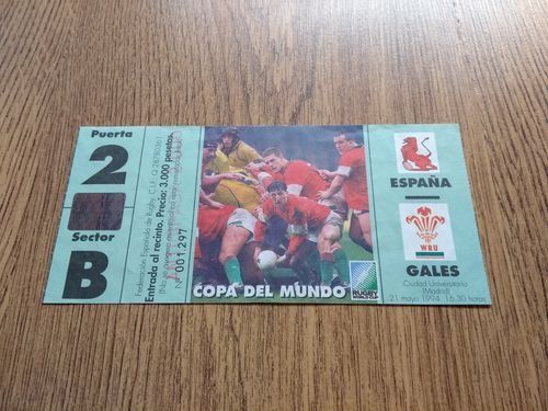Spain v Wales May 1994 Used Rugby World Cup Qualifying Ticket